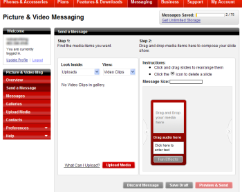 Screenshot of the Picture & Video Messaging page you see after logging into vzwpix.com